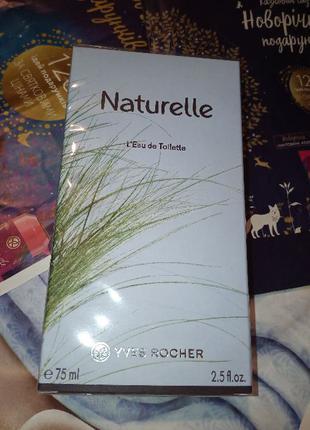 Туалетная вода Натюрель Naturelle Yves Rocher (Ив роше)