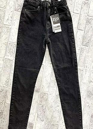 Турецкие утепленные джинсы zeo basic на байке темно серые