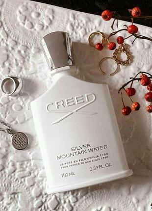 Унисекс аромат Creed Silver Mountain Water