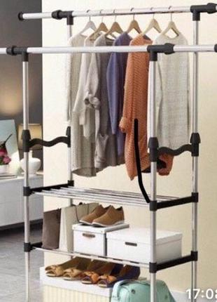 Телескопическая стойка- вешалка для одежды с полками colgador do