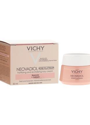 Vichy neovadiol rose platinum cream осветляющий дневной крем д...
