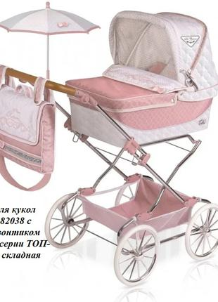 Коляска для кукол De Cuevas 82038 с сумкой и зонтиком Reborn сери