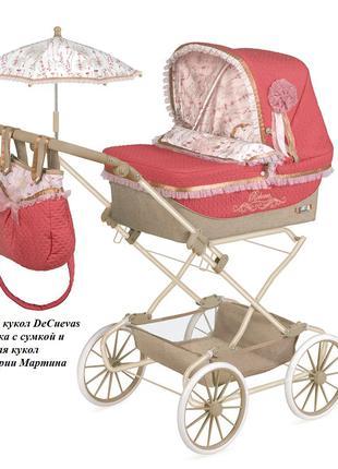 Коляска для кукол De Cuevas 82033 с сумкой и зонтиком Reborn сери