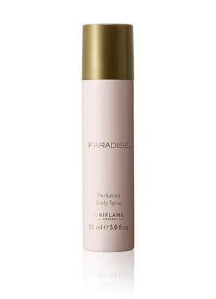 Парфюмированный спрей-дезодорант для тела paradise