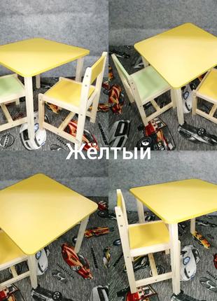 Детские столики и стульчики. Комплект стол и стул