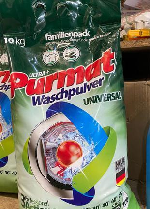 Стиральный порошок Purmat Universal 10 kg