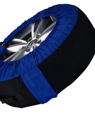Чехлы для хранения колес шин запаски Vitol