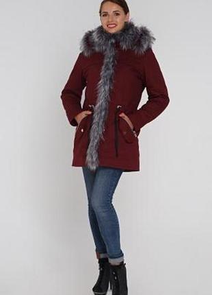 Парка куртка зимняя, от производителя!