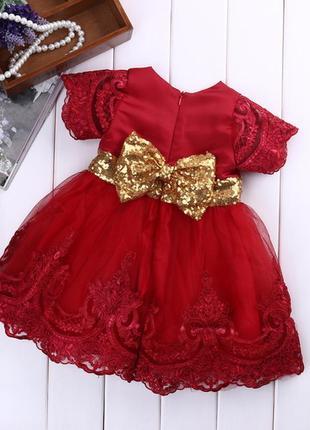 Платье на 80-130 размеры.