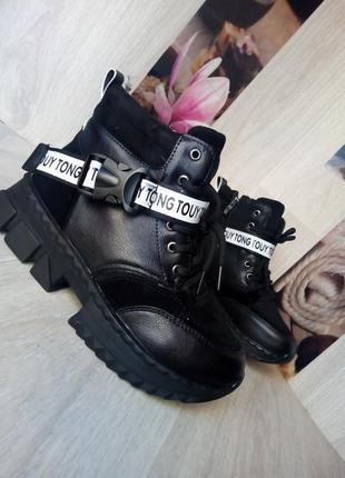 Ботинки зимние женские сапоги