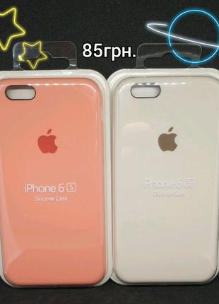 Чехлы Silicon case на iPhone 6/6s