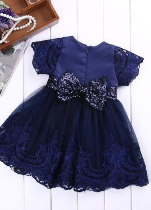 Нарядное платья на 1 годик.