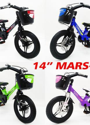 Детский двухколесный велосипед MARS-2 Evolution, 14 дюймов