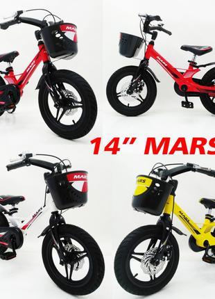 Детский велосипед Mars-2 Evolution, 14 дюймов магнезиевая рама