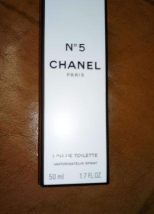 Chanel N 5, оригинал
