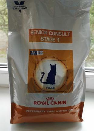 Корм для кошек Royal Canin Senior Consult Stage 1 500г