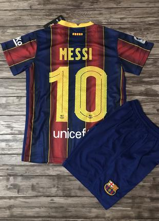 Детская Футбольная Форма Барселоны, 10 Месси