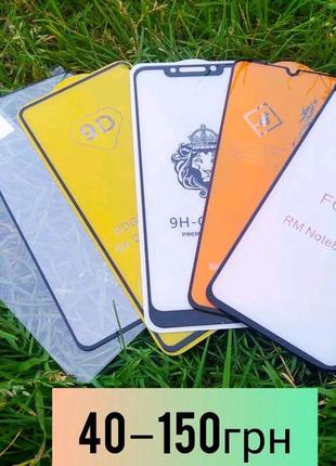 Защитное Стекло Xiaomi Mi 4 4c 4i 5 5c 5s 5X 6 6X 8 9 10 Lite SE