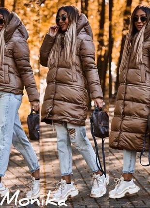 Оригинальная женская зимняя куртка трансформер на силиконе