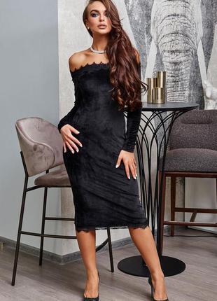 Роскошное вечернее платье велюр