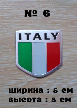 Наклейка Флаг Италии Алюминиевая на авто