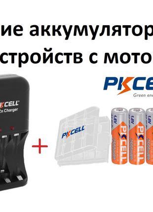 Аккумуляторы PKCELL AA Ni-Zn 1,6В и зарядное и бокс