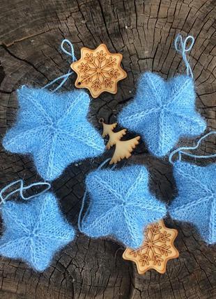Новогодний декор набор вязаных звездочек игрушки на елку ручно...