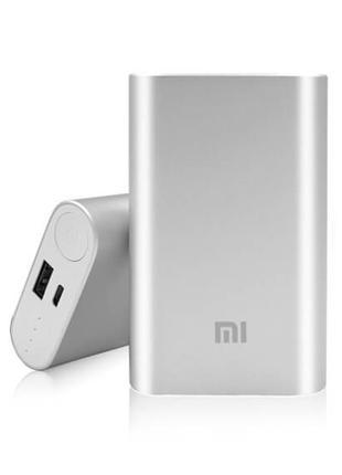 PowerBank Xiaomi Mi 10000mAh Silver