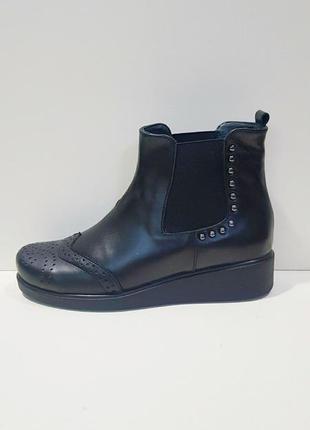 Ботинки 42-43 р кожаные