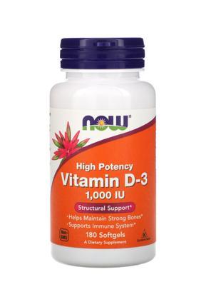 Витамин D3, Д3 (1000 МЕ), Now Foods, 180 мягких таблеток
