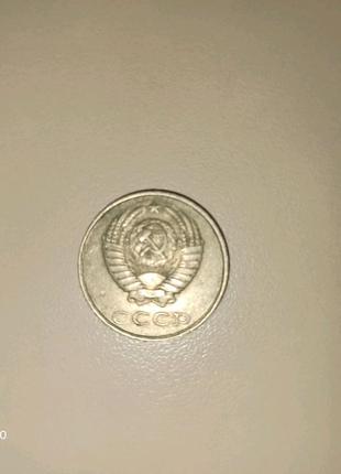 Монета 20 копеек 1990года