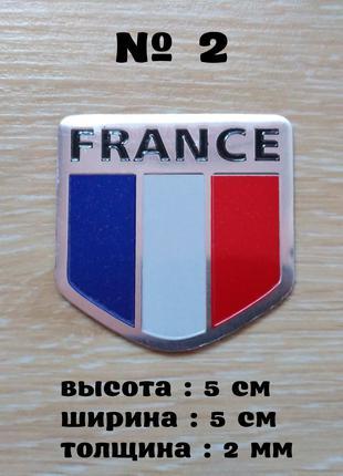Наклейка на мото-авто Флаг Франция алюминиевая
