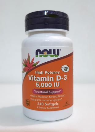 Высокоактивный витамин D3 Now Foods, 5000 МЕ, 240 капсул