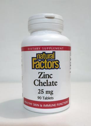 Хелат цинка Natural Factors, 25 мг, 90 таблеток
