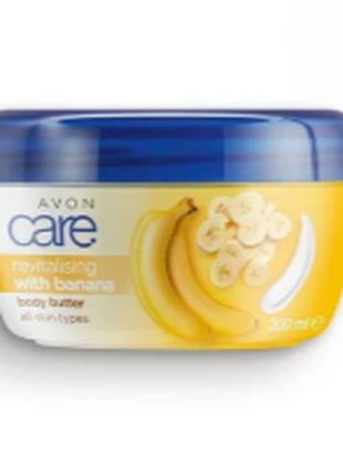 Масло для тіла з ароматом банану «Тонус» Avon Care