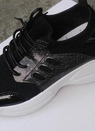 Кроссовки с лазерным напылением!