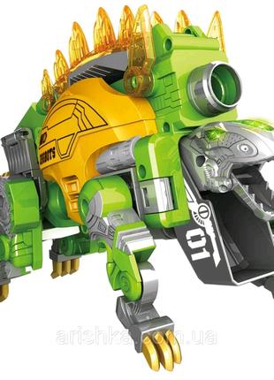 Бластер,динобот-трансформер Dinobots Стегозавр