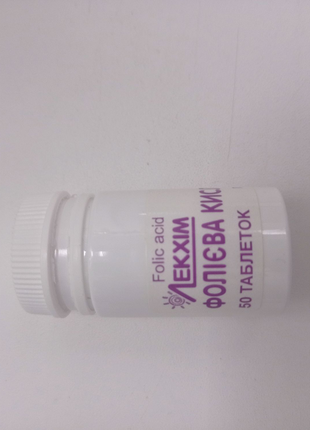 Фолиевая кислота 5 мг
