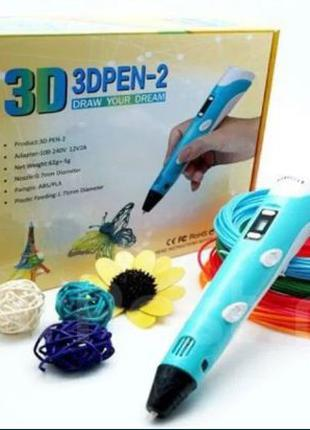 3Д/3D ручка + 80 метров ABS пластика(16 цветов по 5 метров)