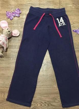 Теплые домашние спортивные штаны для девочки 12 лет