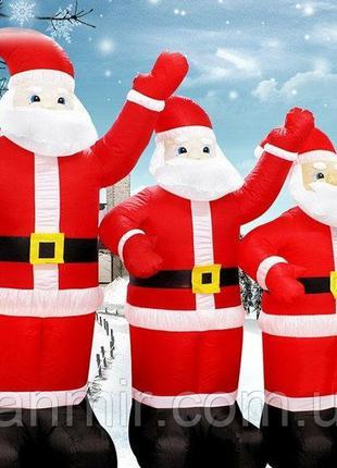 Дед Мороз надувной высота 2.4 м