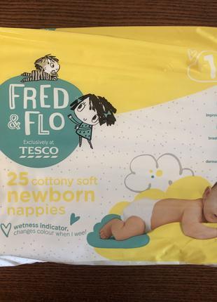 Підгузки Fred&Flo, Tesko, newborn, розмір 1 (2-5 кг)