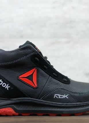 Ботинки кроссовки зимние кожа Reebok