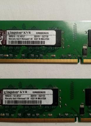 Kingston DIMM DDR2 2GB 800 MHz pc-6400