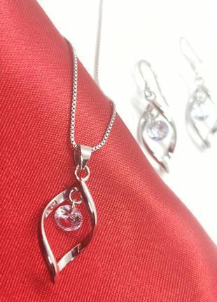 Серебряный комплект украшений кулон цепочка серьги с цирконием...