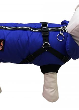 Жилет с шлеей 2в1 электрик Одежда для собак