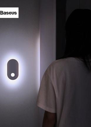 Светильник-ночник настенный с датчиком движения на магните Baseus