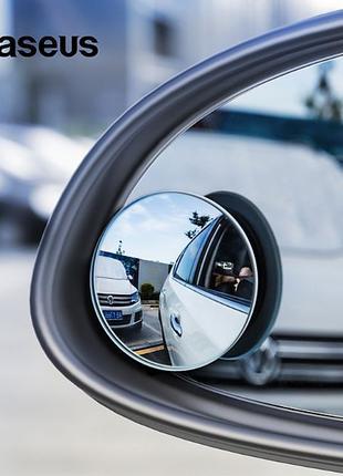 Дополнительные зеркала заднего вида для слепых зон в авто Baseus