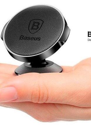 Автомобильный магнитный держатель для телефона металл Baseus