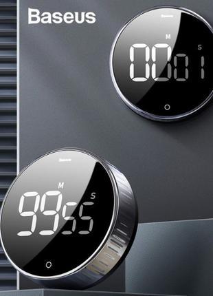 Магнитный таймер с цифровым LED дисплеем кухонный таймер BASEUS